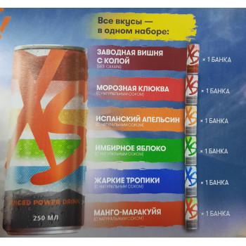 XS™ Power Drink